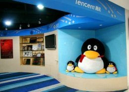 Naspers to sell 190mn shares of Tencent for about US$10.64bn
