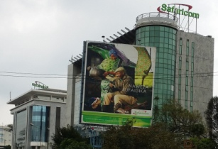 Safaricom Centre