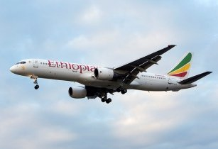 Ethiopian Airlines launches mobile payment service