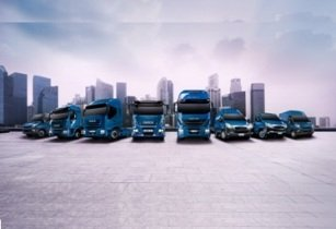 IVECO FullRange City HD